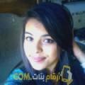 أنا خولة من اليمن 18 سنة عازب(ة) و أبحث عن رجال ل الزواج