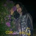 أنا فايزة من الإمارات 43 سنة مطلق(ة) و أبحث عن رجال ل الزواج