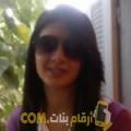 أنا سامية من تونس 36 سنة مطلق(ة) و أبحث عن رجال ل الصداقة