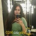 أنا سهى من مصر 23 سنة عازب(ة) و أبحث عن رجال ل التعارف