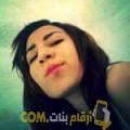 أنا ميساء من الإمارات 22 سنة عازب(ة) و أبحث عن رجال ل الحب