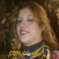 أنا أسيل من مصر 39 سنة مطلق(ة) و أبحث عن رجال ل الدردشة