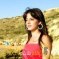 أنا لميس من عمان 26 سنة عازب(ة) و أبحث عن رجال ل التعارف