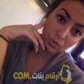 أنا رحاب من البحرين 27 سنة عازب(ة) و أبحث عن رجال ل الزواج