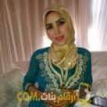 أنا شادية من فلسطين 30 سنة عازب(ة) و أبحث عن رجال ل الحب
