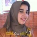 أنا نجية من سوريا 25 سنة عازب(ة) و أبحث عن رجال ل الحب