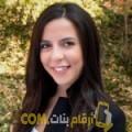 أنا شيرين من الكويت 28 سنة عازب(ة) و أبحث عن رجال ل الزواج
