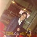 أنا فريدة من عمان 28 سنة عازب(ة) و أبحث عن رجال ل الدردشة