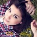 أنا صوفية من سوريا 24 سنة عازب(ة) و أبحث عن رجال ل التعارف