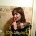 أنا فاطمة من المغرب 28 سنة عازب(ة) و أبحث عن رجال ل الدردشة