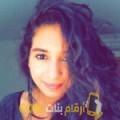أنا رقية من تونس 24 سنة عازب(ة) و أبحث عن رجال ل التعارف