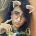 أنا لطيفة من عمان 19 سنة عازب(ة) و أبحث عن رجال ل الصداقة