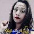 أنا عيدة من الإمارات 22 سنة عازب(ة) و أبحث عن رجال ل الزواج