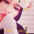 أنا دانة من الجزائر 21 سنة عازب(ة) و أبحث عن رجال ل المتعة