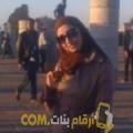 أنا خديجة من البحرين 30 سنة عازب(ة) و أبحث عن رجال ل المتعة