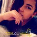 أنا حورية من فلسطين 21 سنة عازب(ة) و أبحث عن رجال ل الحب
