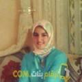 أنا صوفي من الإمارات 23 سنة عازب(ة) و أبحث عن رجال ل الزواج