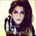 أنا لارة من الإمارات 27 سنة عازب(ة) و أبحث عن رجال ل الزواج