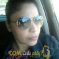 أنا سوسن من الجزائر 39 سنة مطلق(ة) و أبحث عن رجال ل التعارف