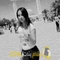 أنا حنان من عمان 20 سنة عازب(ة) و أبحث عن رجال ل الحب