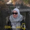 أنا راوية من الجزائر 29 سنة عازب(ة) و أبحث عن رجال ل الدردشة
