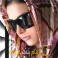 أنا زهيرة من المغرب 33 سنة مطلق(ة) و أبحث عن رجال ل الدردشة