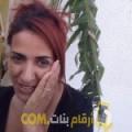 أنا لمياء من تونس 53 سنة مطلق(ة) و أبحث عن رجال ل التعارف