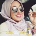 أنا شيمة من الأردن 29 سنة عازب(ة) و أبحث عن رجال ل الدردشة