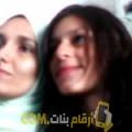 أنا وفية من اليمن 33 سنة مطلق(ة) و أبحث عن رجال ل الزواج