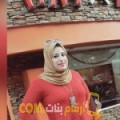 أنا رانة من مصر 29 سنة عازب(ة) و أبحث عن رجال ل الصداقة
