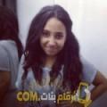 أنا هناء من مصر 19 سنة عازب(ة) و أبحث عن رجال ل الصداقة