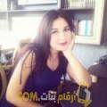 أنا ليالي من الكويت 29 سنة عازب(ة) و أبحث عن رجال ل الزواج