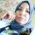 أنا صحر من سوريا 23 سنة عازب(ة) و أبحث عن رجال ل الحب