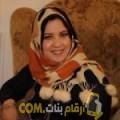 أنا نوال من المغرب 31 سنة مطلق(ة) و أبحث عن رجال ل الدردشة