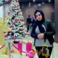 أنا رنيم من المغرب 27 سنة عازب(ة) و أبحث عن رجال ل الزواج