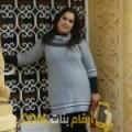 أنا سعيدة من ليبيا 26 سنة عازب(ة) و أبحث عن رجال ل المتعة