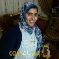 أنا نسيمة من سوريا 27 سنة عازب(ة) و أبحث عن رجال ل الصداقة