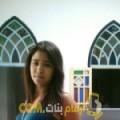 أنا نور من المغرب 22 سنة عازب(ة) و أبحث عن رجال ل الحب