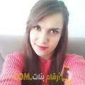 أنا آية من لبنان 26 سنة عازب(ة) و أبحث عن رجال ل الحب