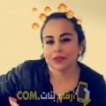 أنا حكيمة من تونس 28 سنة عازب(ة) و أبحث عن رجال ل التعارف