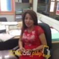 أنا لانة من البحرين 62 سنة مطلق(ة) و أبحث عن رجال ل الصداقة