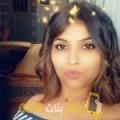 أنا نضال من مصر 26 سنة عازب(ة) و أبحث عن رجال ل الصداقة