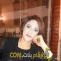 أنا رغدة من البحرين 34 سنة مطلق(ة) و أبحث عن رجال ل الدردشة
