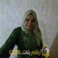 أنا مليكة من اليمن 47 سنة مطلق(ة) و أبحث عن رجال ل التعارف