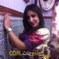 أنا نورة من البحرين 26 سنة عازب(ة) و أبحث عن رجال ل الحب