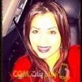 أنا حبيبة من الجزائر 34 سنة مطلق(ة) و أبحث عن رجال ل الزواج
