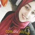 أنا دينة من مصر 23 سنة عازب(ة) و أبحث عن رجال ل المتعة