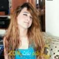 أنا سميرة من البحرين 24 سنة عازب(ة) و أبحث عن رجال ل الزواج