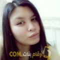 أنا حفصة من الجزائر 22 سنة عازب(ة) و أبحث عن رجال ل الدردشة