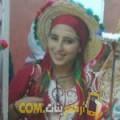 أنا إبتسام من تونس 29 سنة عازب(ة) و أبحث عن رجال ل الزواج